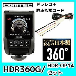 入荷待ち (10月分完売/11月分完売/12月〜1月以降予定となり納期未定) ※HDR360Gは、メ...