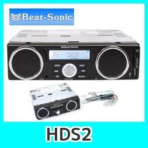 ビートソニック HDS2 3スピーカー内蔵FM/AMチューナー付き デッキスピーカー|kurumadecoco