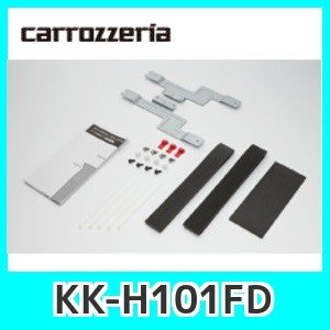 ホンダ ステップワゴン(ステップワゴン スパーダ含む)  年式 H21/10〜H27/4   形式 ...