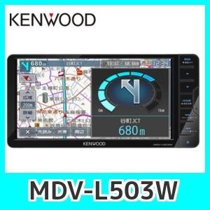 KENWOODケンウッドMDV-L503W 4×4フルセグナビゲーション/DVD/USB/SD/音楽録音可能