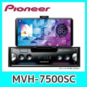 MVH-7500SC 1DINデッキ Bluetooth/USB/チューナー・DSPメインユニット ...