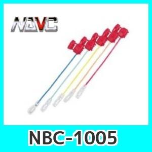 NAVCナビックNBC-1005 全車対応 簡易電源分配コードキット ワンタッチコネクター付き電源コード5本組|kurumadecoco