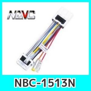 NAVCナビックNBC-1513N 日産車用 電線分配コードキット 10P|kurumadecoco