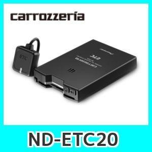 パイオニアND-ETC20セパレートETC車載器/アンテナ分離型|kurumadecoco