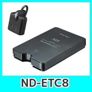パイオニアナビ連動ETC本体ND-ETC8利用履歴を簡単確認。カロッツェリアナビ専用ETC|kurumadecoco