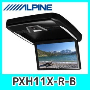 アルパインモニターPXH11X-R-B11.5型WXGA リアビジョンプラズマクラスター技術搭載 発売前予約|kurumadecoco