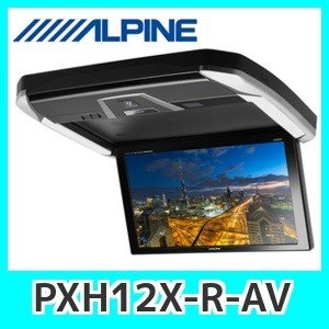アルパインリアモニターPXH12X-R-AV12.8型WXGAリアビジョンアルファード/ヴェルファイア専用|kurumadecoco
