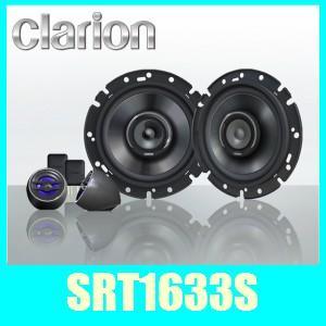 クラリオン SRT1633S セパレート3way(コアキシャル+トゥイーター)16cmカスタムフィッ...
