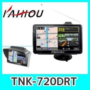 カイホウジャパンTNK-720DRT 7インチワンセグ/ドライブレコーダー付きポータブルナビ/2016年最新地図搭載