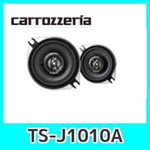 パイオニアTS-J1010A、10cm2WAYスピーカーJシ...