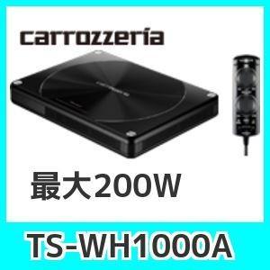 パイオニアTS-WH1000A、21cm×8cm×2パワード...