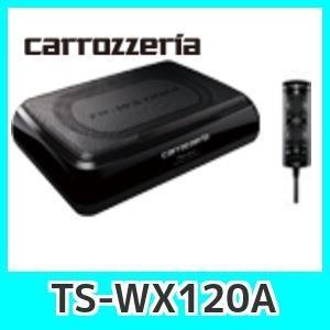 パイオニアTS-WX120A、20cm×13cmパワードサブウーファー最大出力150W