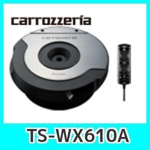 パイオニアTS-WX610A、10cm×2パワードサブウーファー...