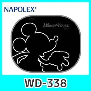 WD-338 ぱっシェード<ミッキー> ナポレックス|kurumadecoco