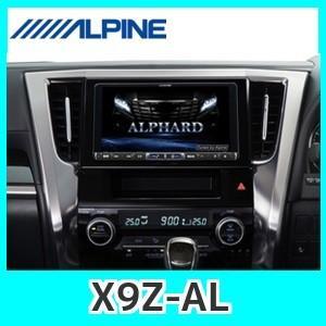 アルパインX9Z-ALアルファード(30系)/アルファード ハイブリッド(30系)専用 9型WXGA カーナビ kurumadecoco