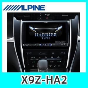 アルパインX9Z-HA2ハリアー(MC後)専用 9型WXGA カーナビ(専用カーアロマ付属) kurumadecoco