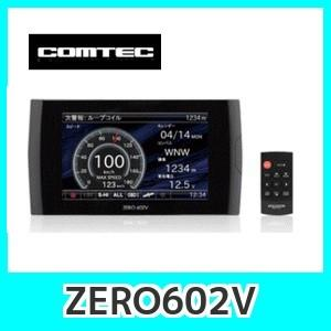COMTECコムテックZERO602V 3.2インチ液晶搭載GPSレーダー探知機/OBD接続対応