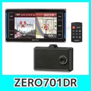 レーダー探知機+ドライブレコーダー ZERO 701DR専用配線でドラレコと接続 取付簡単