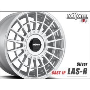 rotiform LAS-R シルバー 19インチ×8.5J +45 5穴 114.3 Φ72.5 [FLAT] ロティフォーム ホイール 正規品 1本から送料無料 19x8.5|kurumadouraku