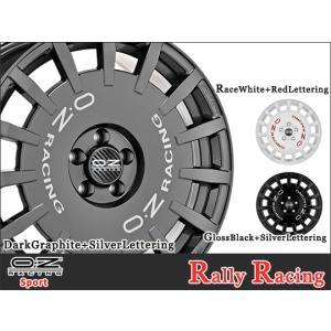 OZ ホイール ラリーレーシング 18インチ×8J 5-114.3 +45 1本から送料無料 レーシング スポーツ Racing Sport Rally Racing 18x8.0J|kurumadouraku