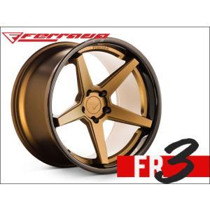 Ferrada ホイール FR3 Mブロンズ 20インチ×9J 5穴 114 +25 Φ73.1 フェラーダ 1本から送料無料 20x9J ディープコンケイブ Deep Concave|kurumadouraku
