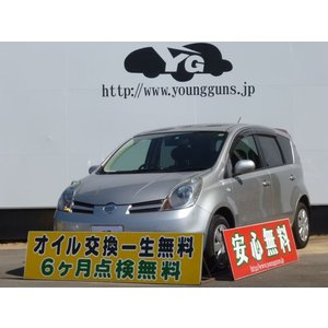 中古車 日産 ノート ◆支払総額39.8万円◆|kurumaerabi