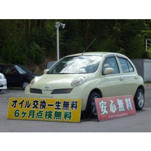 中古車 日産 マーチ ◆支払総額36.5万円◆☆純正CDナビ☆社外アルミ14インチ☆純正CDデッキ☆|kurumaerabi