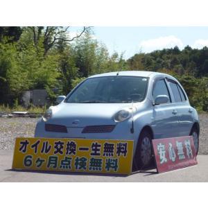 中古車 日産 マーチ ◆支払総額36.2万円◆|kurumaerabi