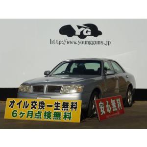 中古車 日産 グロリア ◆支払総額35.4万円◆ kurumaerabi