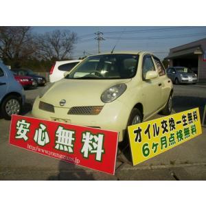 中古車 日産 マーチ ★支払総額35.8万円★|kurumaerabi