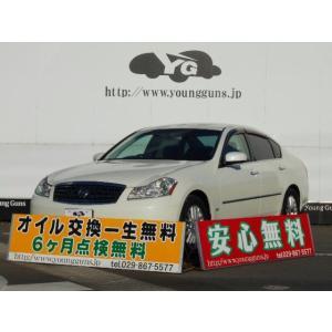 中古車 日産 フーガ ★支払総額82.8万円★|kurumaerabi