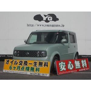 中古車 日産 キューブ ★支払総額51.8万円★|kurumaerabi