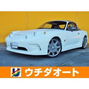 【支払総額970,000円】中古車 マツダ ロードスター 700限定全塗装済/5MT/ワイドボディ|kurumaerabi