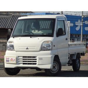 【支払総額374,000円】中古車 三菱 ミニキャブトラック|kurumaerabi