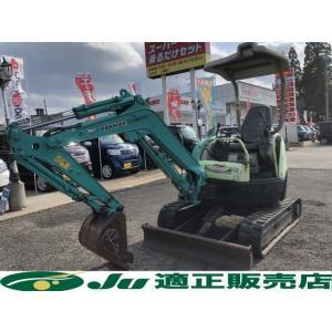 中古車 その他 日本 /その他 日本 ヤンマー VI020-3 ミニショベル kurumaerabi