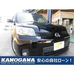 中古車 トヨタ カローラルミオン 自社ローン取扱い|kurumaerabi