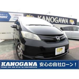 中古車 ホンダ フリード 自社ローン取扱い|kurumaerabi