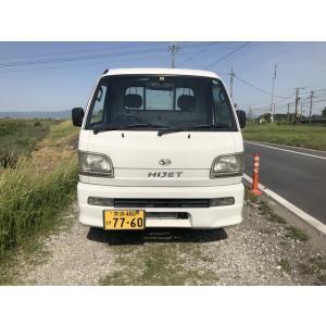 【支払総額220,000円】中古車 ダイハツ ハイゼットトラック 荷台がきれい|kurumaerabi