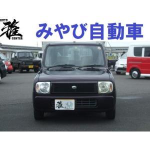 【支払総額150,000円】中古車 スズキ アルトラパン