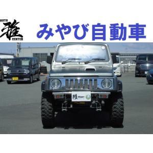 【支払総額550,000円】中古車 スズキ ジムニー リフトアップ・JA11V改|kurumaerabi