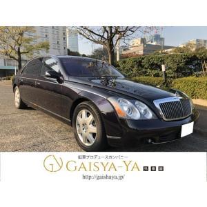 【支払総額8,100,000円】中古車 マイバッハ マイバッハ62|kurumaerabi