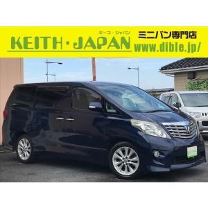 【支払総額990,000円】中古車 トヨタ アルファード kurumaerabi