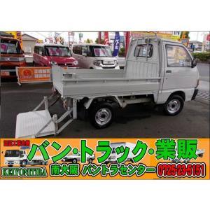 【支払総額278,000円】中古車 ダイハツ ハイゼットピック パワーゲート MT車|kurumaerabi