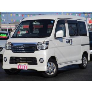 【支払総額660,000円】中古車 ダイハツ アトレーワゴン ETC付 保証1年付|kurumaerabi