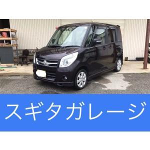 【支払総額140,000円】中古車 スズキ パレット|kurumaerabi