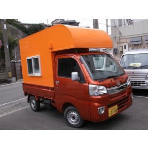 【支払総額1,780,000円】中古車 ダイハツ ハイゼットトラック 軽トラ キッチンカー ケータリング|kurumaerabi