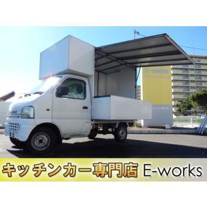 中古車 スズキ キャリイ 5MT 2WD キッチンカー