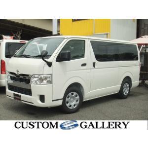 新車 トヨタ ハイエースバン 新車5型 セーフティセンスP VSC付|kurumaerabi