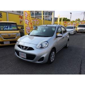 中古車 日産 マーチ S|kurumaerabi