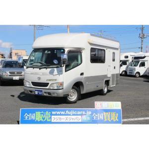 中古車 トヨタ カムロード キャンピング セキソーボディ プログレス|kurumaerabi